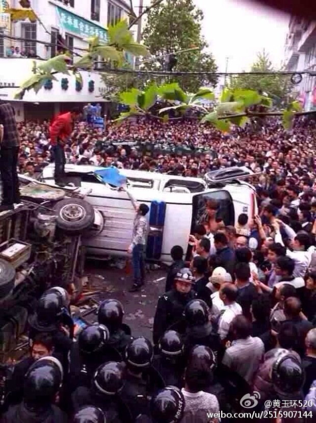 Revolution In China Against Police Brutality - Four Officers KILLED By Crowd 2