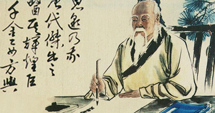 Lao Tzu 4 Rules