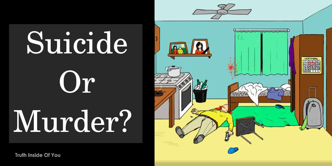 Is This Murder Or Suicide?