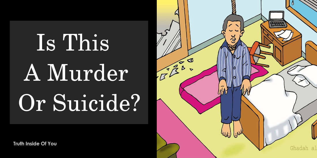 is this a murder or suicide?