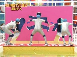 4. Human Tetris