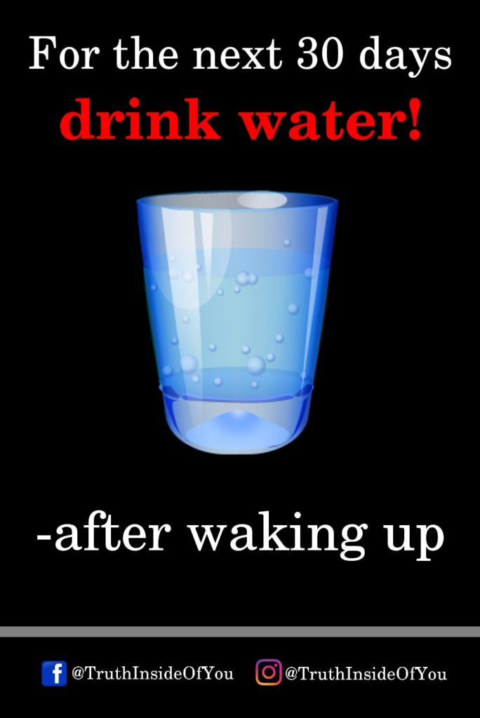 1. After waking up