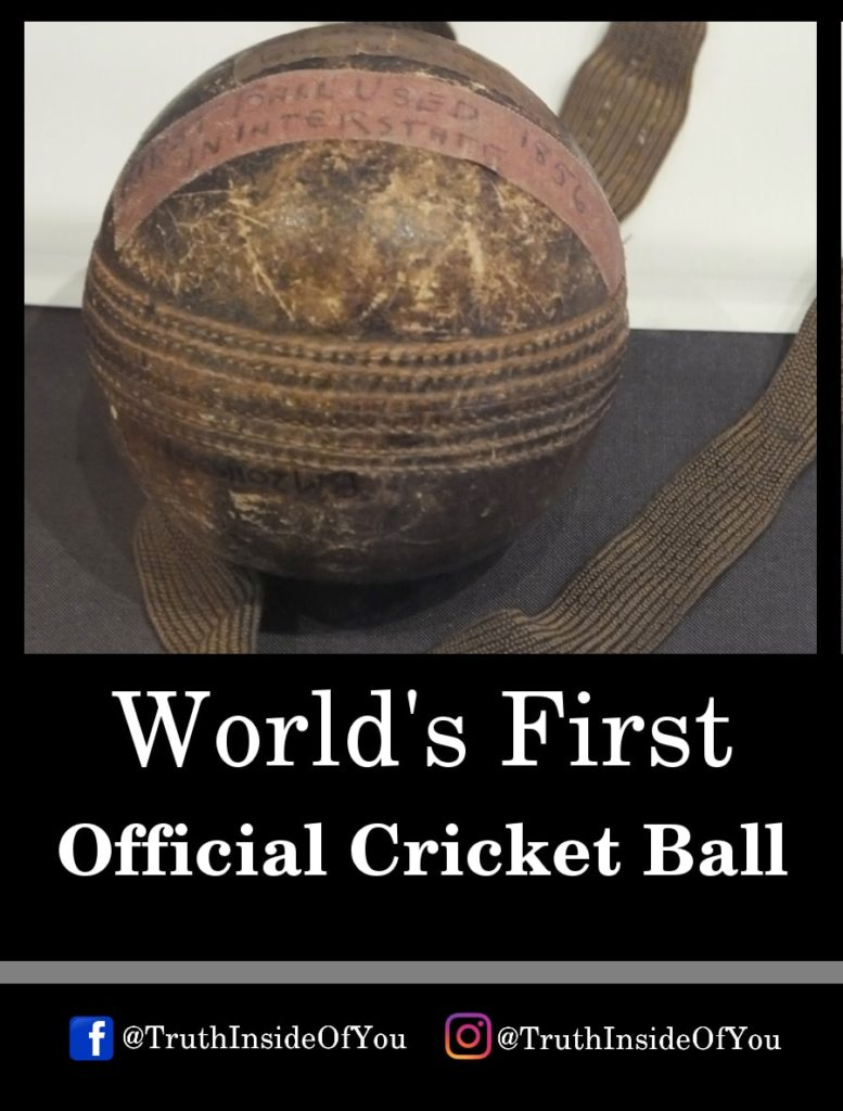 15. World's First Official Cricket Ball