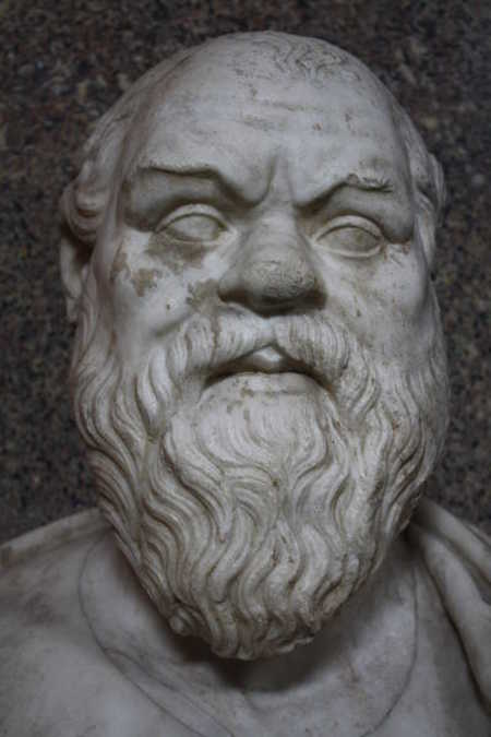 24 Reasons To Read Socrates Quotes - 4