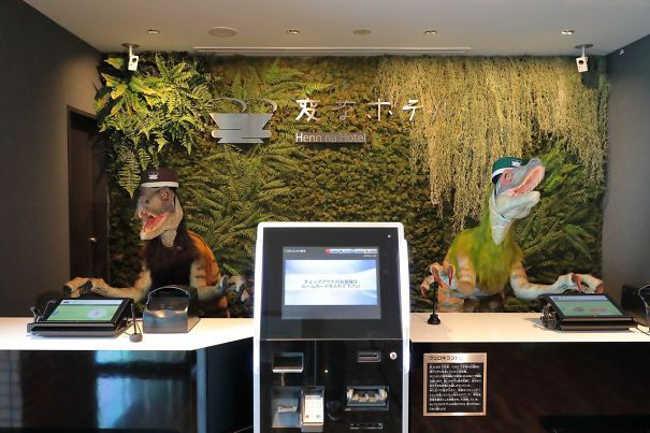 4. Dinosaur Hotel