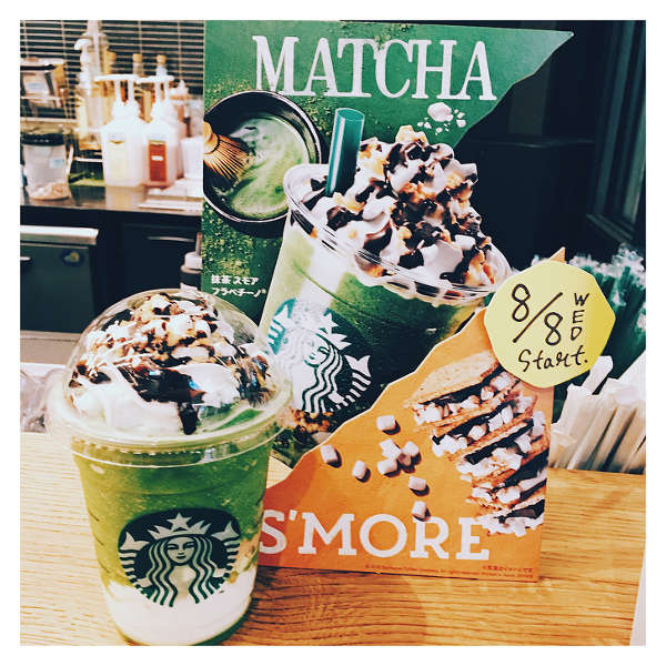 7. Expectation from Starbucks