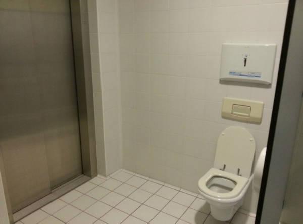 3. Wrong door