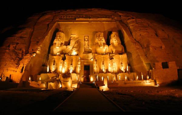 6. Egypt - 1