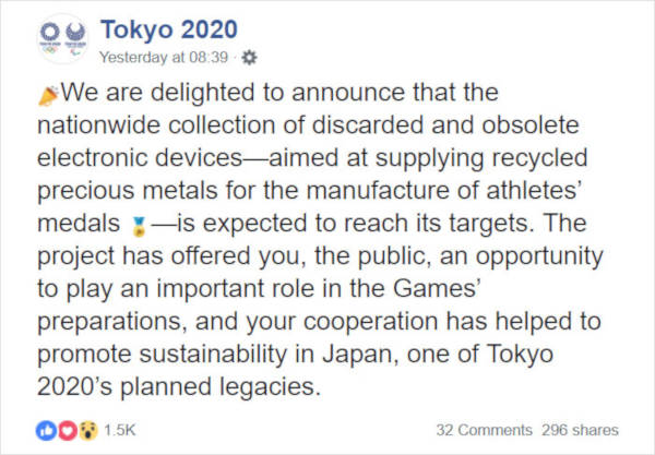 Japan Aims To Create 100% Recycled Tokyo 2020 Medals By Encouraging People To Collect Old Electronics - 5