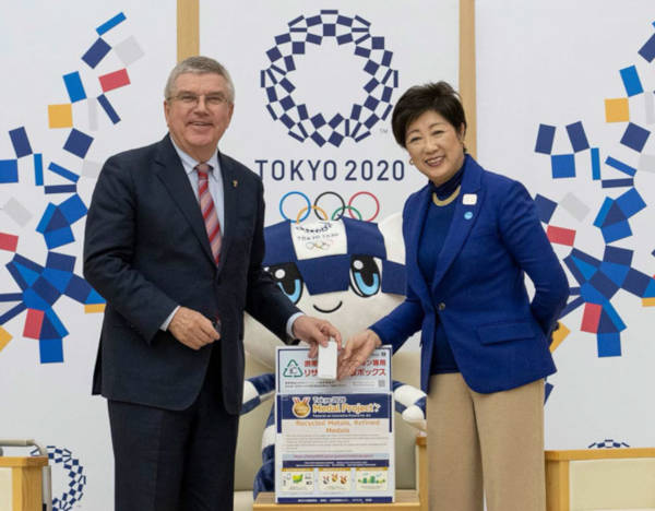 Japan Aims To Create 100% Recycled Tokyo 2020 Medals By Encouraging People To Collect Old Electronics - 6