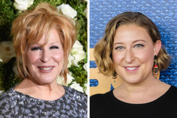14. The daughter of Bette Midler