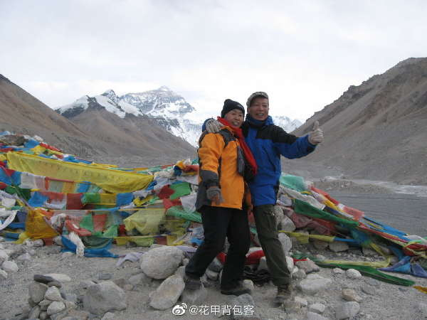 Zhang Guangzhu and Wang Zhongjin around the world